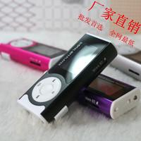 FT/SD 2GB/4GB/8GB Card Music Players LCD Monitor LED Flashlight Speaker Clip mp3 player 100pcs/lot
