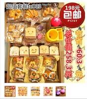 24pcs/lots mixed order squishy in original packaging