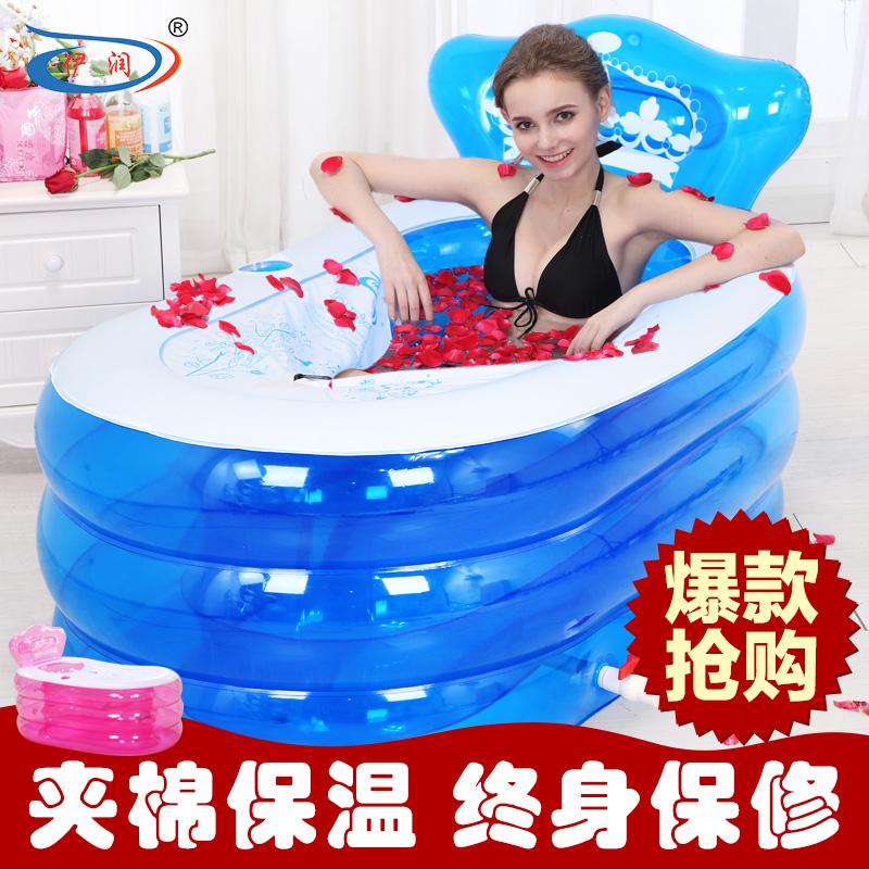 Achetez en gros baignoire en plastique pour adultes en for Grande baignoire plastique