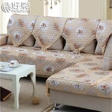 Европейский стиль вышитые и жаккард диван обложка мягкая секционный диван / подлокотник крышки секционные диваны чехлы