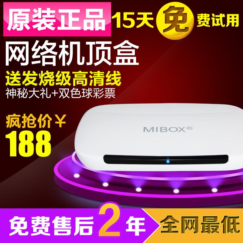frete grátis 2014 mibox alb100 árabe programa wifi wireless hd set-top box hd smart tv player, duplo- rede core árabe caixa de iptv(China (Mainland))