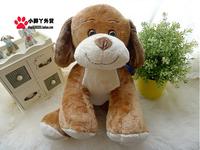 2014new kawaii electric plush dog kids plush toy Christmas gift doggie toys for children boy&girls stuffed animals plush dog