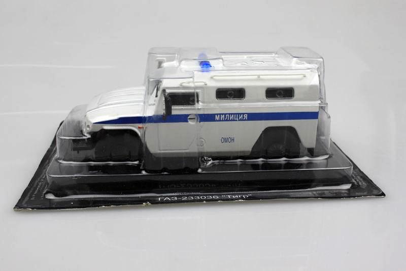 DEA 1:43 Former Soviet Union Military vehicle FA3-GAZ2330 alloy model car toy metal(China (Mainland))
