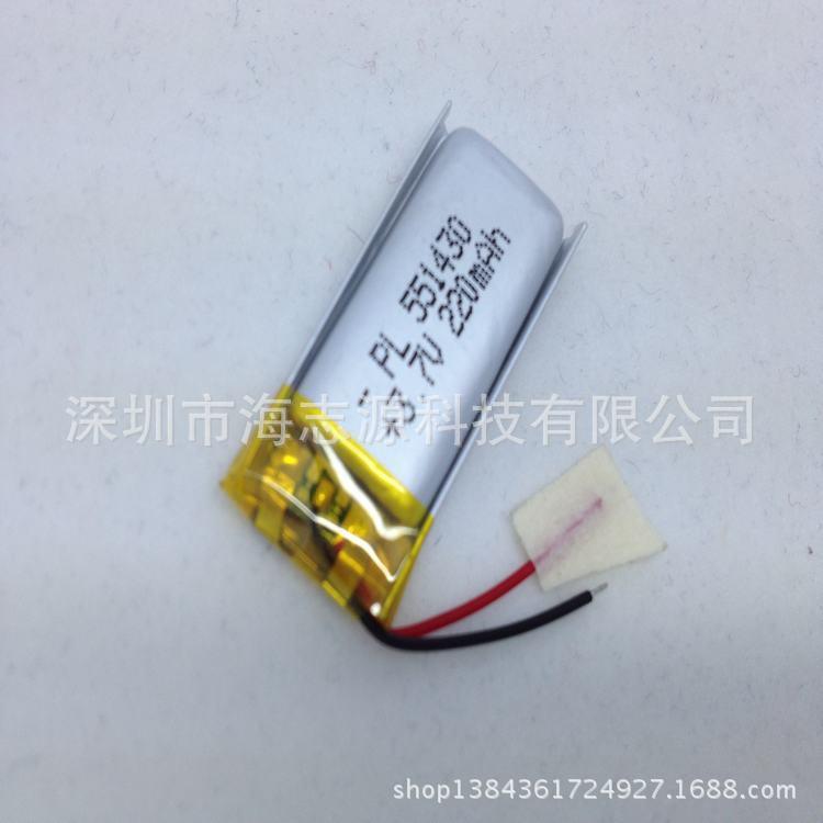 Аккумулятор Polymer battery 551430 220mAh natural polymer
