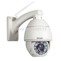 Free shipping Sricam AP004B Wireless 10x Optical Zoom 4.9-49mm Lens PTZ IP Camera Wifi HD 720P waterproof outdoor network Camera