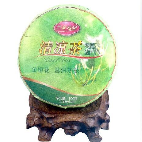 Honeysuckle flavor pu er pu erh tea mini yunnan puer tea 100g chinese