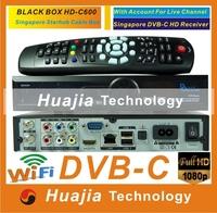 2014 StarHub box Singapore Blackbox HD-C600 II mini cable TV Receiver+ wifi antenna, better than MVHD, MUX, For HD, EPL/BPL