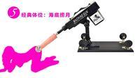 2014 New Updated Automatic Adjustable Multifunctional sex machine gun female masturbation sex machine,Movement Speeds: 0-450