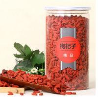 chinese tea goji berries 500g Ningxia special grade medlar perfumes and fragrances of brand originals alpine stars chinese food