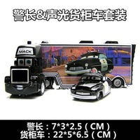 Free Shipping Children's Toys Pixar cars 2 Toys Sheriff Diecast metal shfty team cars 1:55 scale