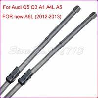 Free shipping car wiper blade For Audi Q5 Q3 A1 A4L A5 new A6L Soft Rubber WindShield Wiper Blade 2pcs/PAIR deflector window