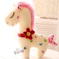 Pernycess 1pcs 30cm Cute pony girls Day gift plush toys