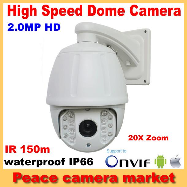 2014 New CCTV Camera IR 150M,High speed Dome PTZ IP Camera, Security camera Outdoor waterproof 1080P Full hd onvif 2.0(China (Mainland))