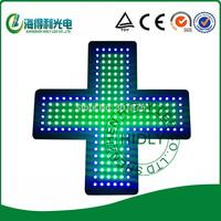 Wholesale blue and green color LED cross sign /LED 5mm cross panel/LED Pharmacy Sign/led medicine sign/external sign