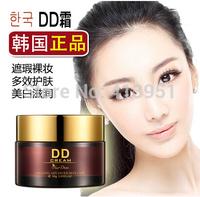 Wholesale Makeup DD Cream Cosmetic Liquid Foundation, Long Lasting Moisturizer Concealer Nutritious DD Cream