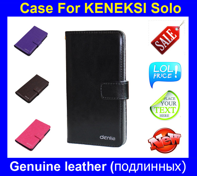 High Quality Flip Genuine Leather Case for KENEKSI Solo mobile phone Cover with card holder wallet In Stock!(China (Mainland))