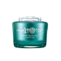 Day Creams  Moisture Cream helps skin retain sufficient moisture to make skin fresh and moist 50g free shipping