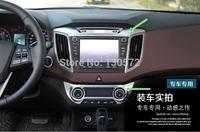 IX25 ABS Chrome Console decorative frame 2pcs For Hyundai ix25