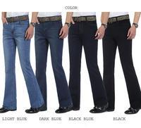 New Arrival Autumn Candy color flare trousers Men's slim mid waist elastic boot cut  pants