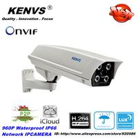 Industrial camera big box ONVIF 2.0 Waterproof Outdoor KENVS CCTV IP CAMERA 1280*960P video camera IR CUT Night Vision P2P