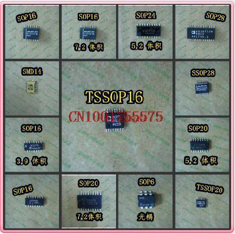 LM93CIMTX IC HARDWARE MONITOR 56-TSSOP LM93CIMTX(China (Mainland))