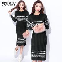 Fashion winter 2014 female all-match decorative pattern long-sleeve placketing long design knitted dress