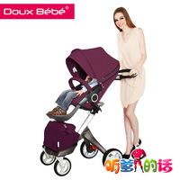 Two-way douxbebe baby stroller baby pushchair stokke