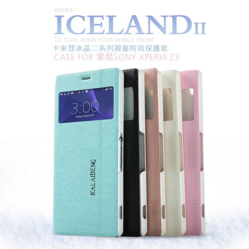 Чехол для для мобильных телефонов NO Z3 laideng II + PC Sony Xperia Z3 For Sony Xperia Z3
