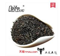 Top quality 500 Keemun black tea, Qimen Black Tea, good for sleep, promotion, Broken tea, make tea with milk
