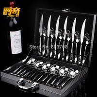 24picecs/set Jazz odd full set of high-grade stainless steel steak knife and fork Western tableware spoon Deluxe Gift