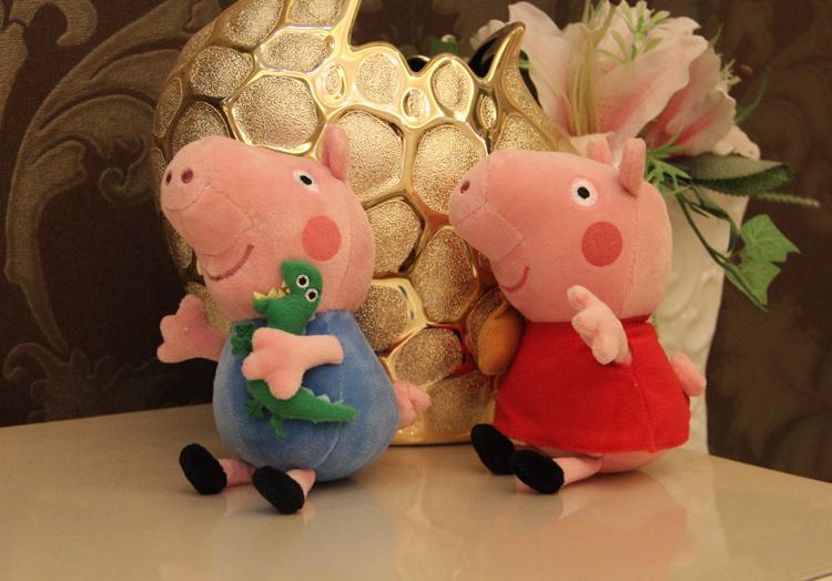Hot vendas da Grã-Bretanha em 2015, porco cor de rosa rosa irmã George pepe porco boneca brinquedos de pelúcia 18 centímetros ( o movimento pequeno(China (Mainland))