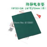 Anti-Static Mat Antistatic Blanket ESD Mat For Repair Work 18cmX23cmX0.2cm