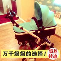Freekids baby stroller light folding two-way shock absorbers baby stroller with four wheel
