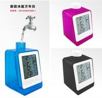 Square calendar eco-friendly no battery clock