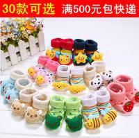 Kids Baby Unisex Newborn Animal Cartoon Socks Cotton Shoes Booties Boots 0-12M Free shipping baby socks