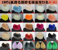 Large fox fur collar fur square collar fur muffler scarf collars scarf female chromophous