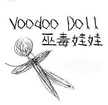 ITmagic 2013 Hot sale Criss Angle magic gimmck voodoo doll close-up street stage Supernatural horror magic props tricks(China (Mainland))