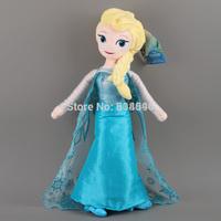 2014 New Frozen Doll Frozen Plush Toys Princess Elsa Plush Doll 50CM Brinquedos Kids Dolls for Girls ANPT224