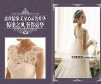 Luxury Lace word shoulder fishtail trailing bridal dress
