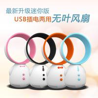 Free Shipping USB Mini Bladeless Fan Mini Colorful Bladeless Fan Handheld Portable Mini Fans