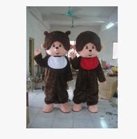 Free shipping QIqi  Cartoon Mascot Costumes Christmas Carnival animal clothing Plush toy