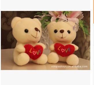 As novas vendas quentes 2015 urso coração urso de peluche brinquedos de pelúcia também pode ser boneca máquina de venda directa(China (Mainland))