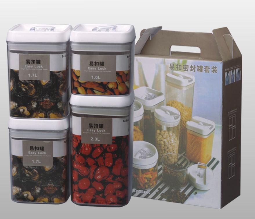 Free Shipping 4 PCS Easy lock airtight container Clear Food box Set(China (Mainland))