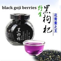 China Qinghai best quality wild black goji berries energy boost berry tea goji berry 55g dried fruit food buy direct from china