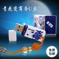 Blue and white porcelain usb flash drive 8gu plate quality ceramic gift commercial usb flash drive 8g logo