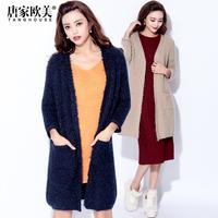 Fashion winter 2014 female V-neck wrist-length sleeve pocket medium-long cardigan knitted outerwear