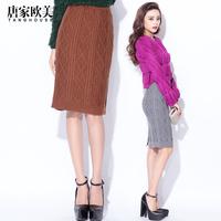 Fashion winter 2014 female all-match high waist elastic decorative pattern back placketing slim hip medium knitted skirt