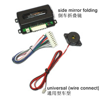 Free Shipping TAMARACK universal SIDE MIRROR FOLDING universal wire connect For Car Security