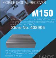 2014 Newest Car DVB T2 150km/h Double Antenna H.264 MPEG4 Mobile Digital TV Box External USB DVB-T2 Car TV Receive