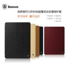 For ipad air2 smart Case ,Baseus Simlpe Series Pu Flip case for ipad 6 , ultrathin sleep /wake up cover for ipad air2 + freeship(China (Mainland))